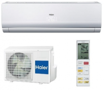 Сплит система Haier AS09NS5ERA-W /1U09BS3ERA (инвертор)