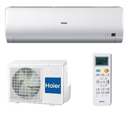 Кондиционер Haier AS07NM6HRA/1U07BR4ERA (инвертор)
